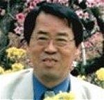 김학 수필가